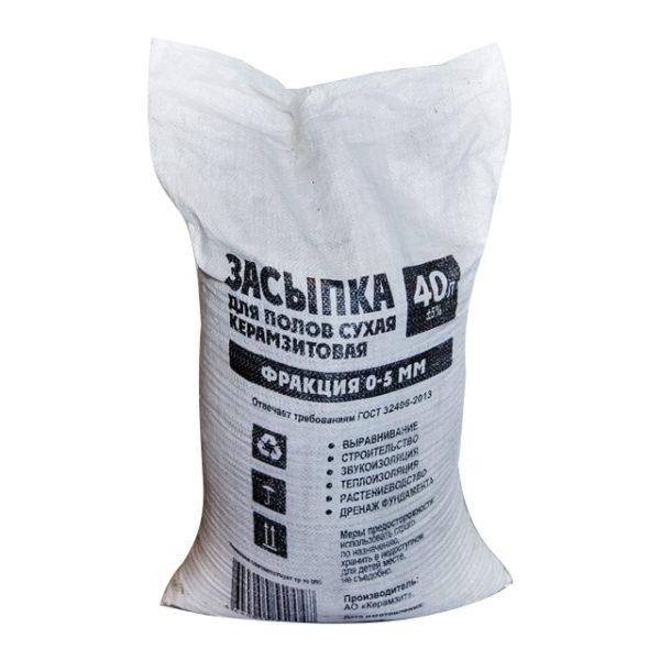 Сухая засыпка, материал для сухой стяжки, сухие полы, полы кнауф, супер пол кнауф, керамзит мелкой фракции, мелкий керамзит