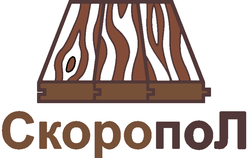 Скоропол